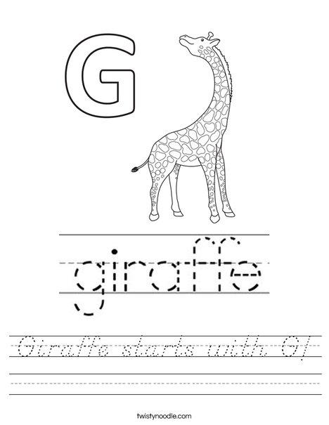 Giraffe starts with G! Worksheet