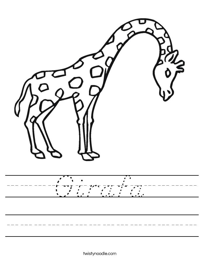 Girafa Worksheet
