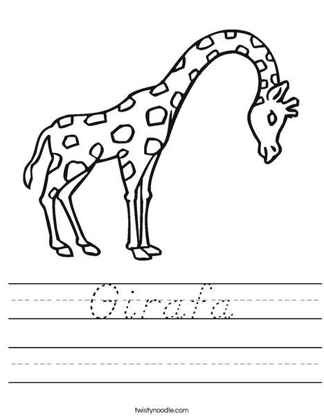 Giraffe with Bent Neck Worksheet