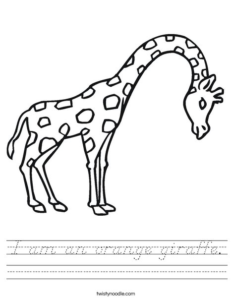 Giraffe with Bent Neck Worksheet