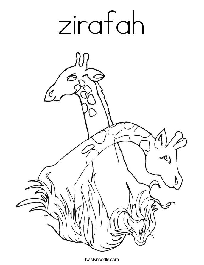 zirafah Coloring Page