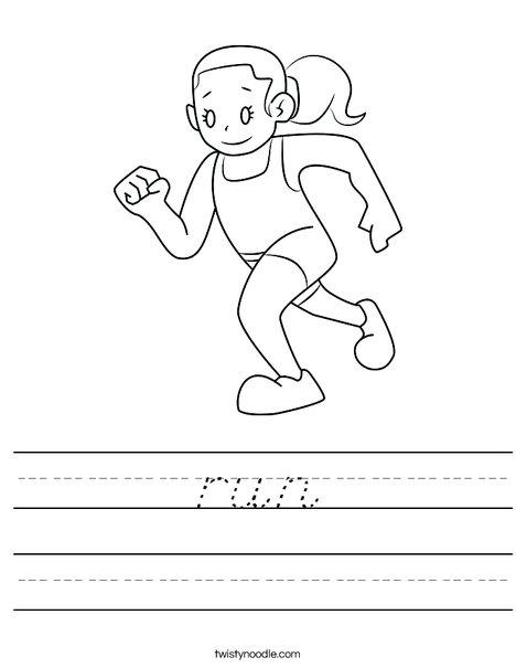 Girl Running Worksheet