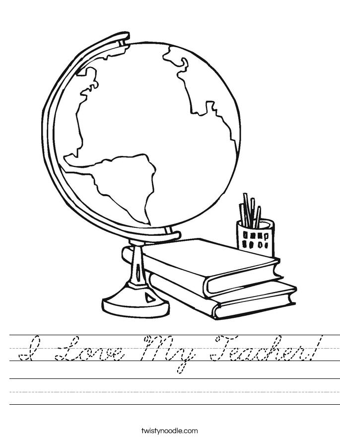I Love My Teacher! Worksheet