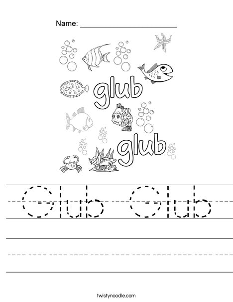 Glub Glub Worksheet