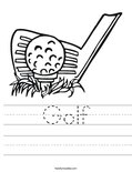 Golf Worksheet