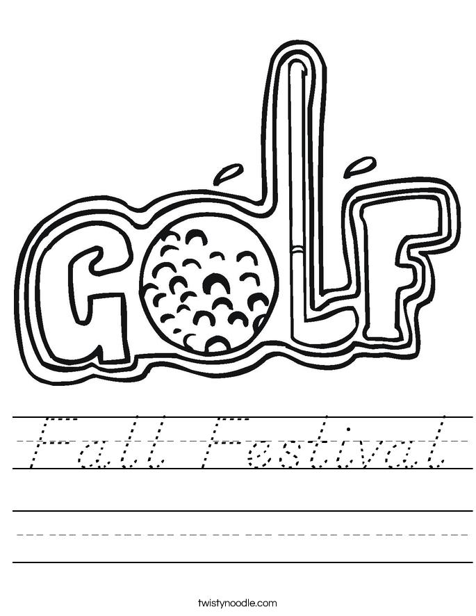 Fall Festival Worksheet