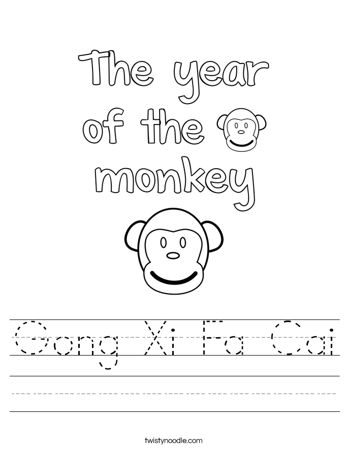 Gong Xi Fa Cai Worksheet