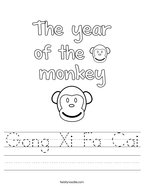 Gong Xi Fa Cai Handwriting Sheet