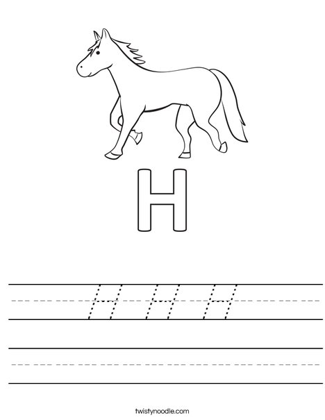 H Horse Worksheet