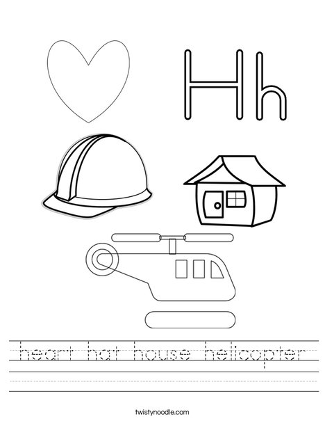 H is for Worksheet