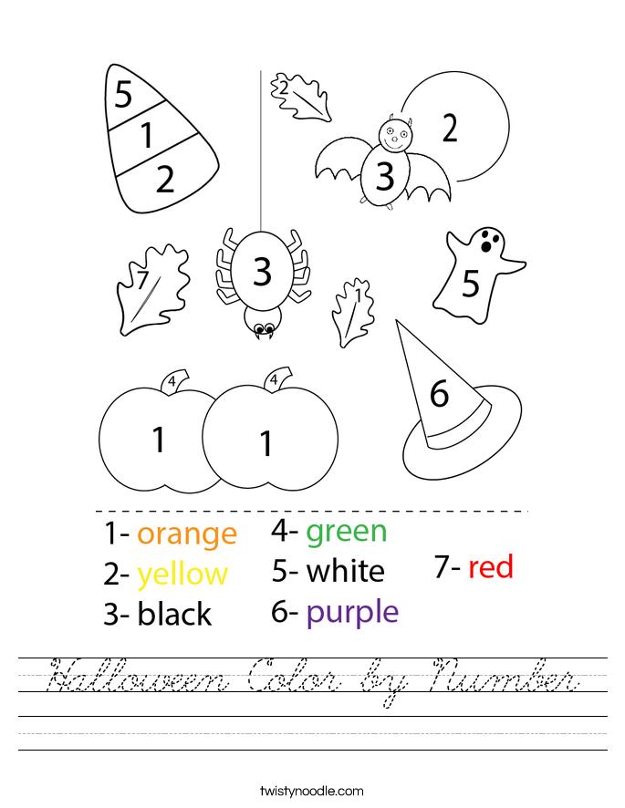 Halloween Color by Number Worksheet