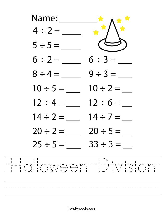 Halloween Division Worksheet