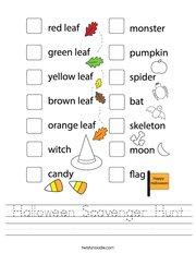 Halloween Scavenger Hunt Handwriting Sheet