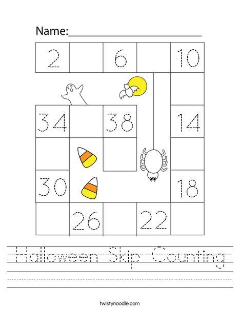 Halloween Skip Counting Worksheet