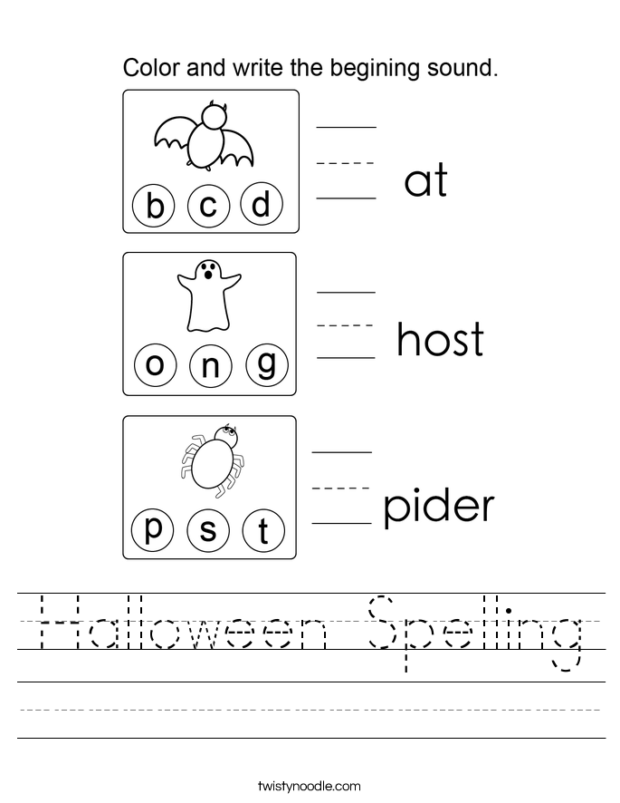 Halloween Spelling Worksheet