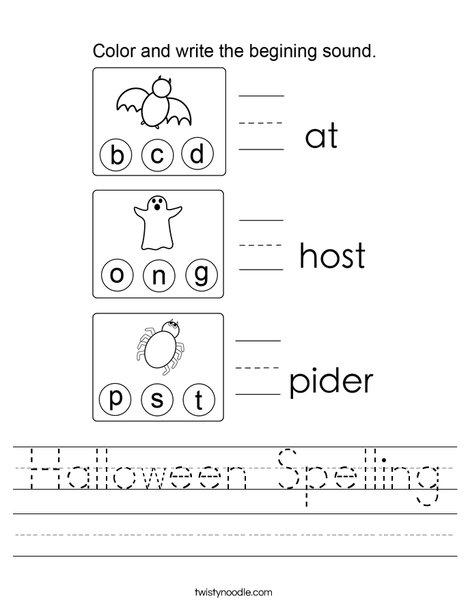 halloween spelling worksheet twisty noodle. Black Bedroom Furniture Sets. Home Design Ideas