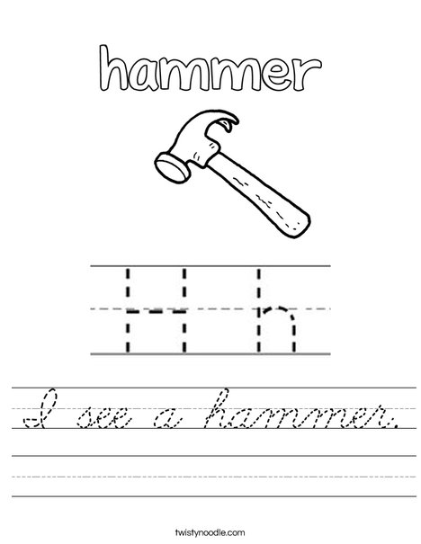 Hammer starts with H! Worksheet
