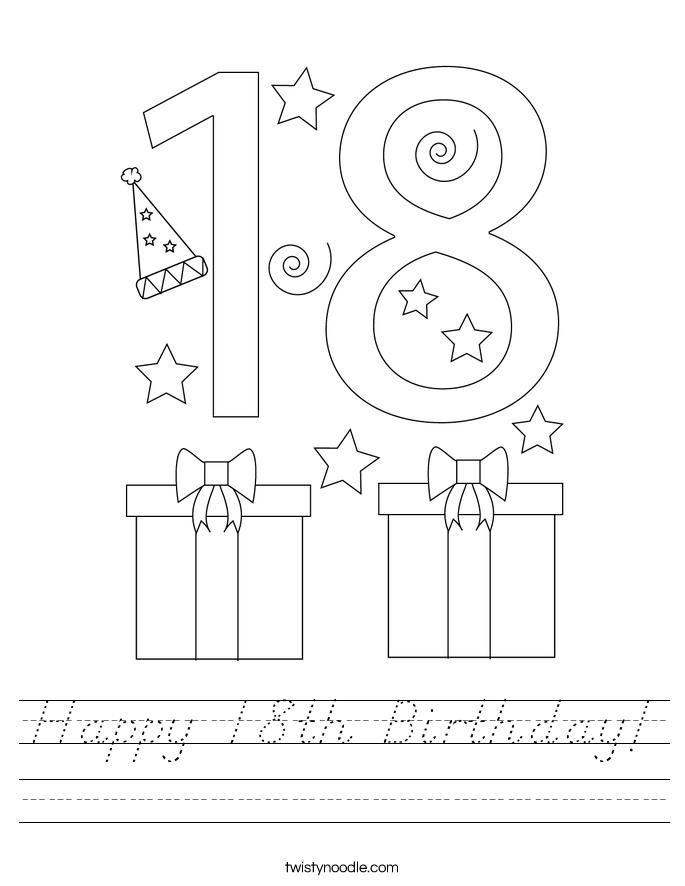 Happy 18th Birthday! Worksheet