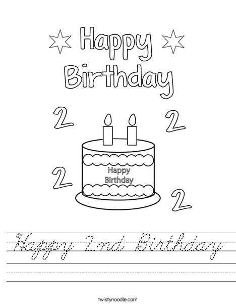 Happy 2nd Birthday! Worksheet