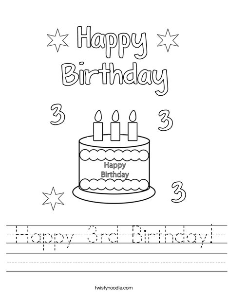 Happy 3rd Birthday! Worksheet