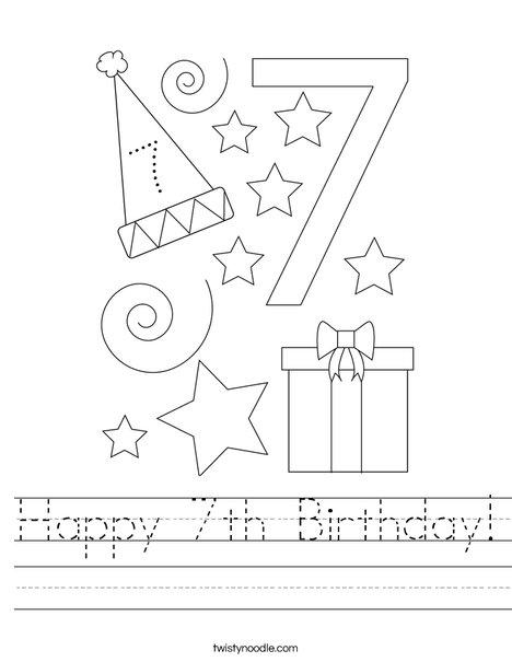 Happy 7th Birthday! Worksheet