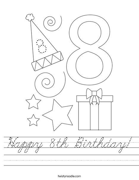 Happy 8th Birthday! Worksheet