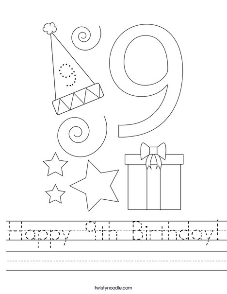 Happy 9th Birthday! Worksheet