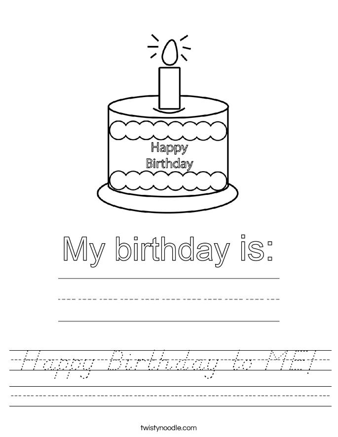 Happy Birthday to ME! Worksheet