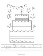 Happy Birthday to YOU Handwriting Sheet