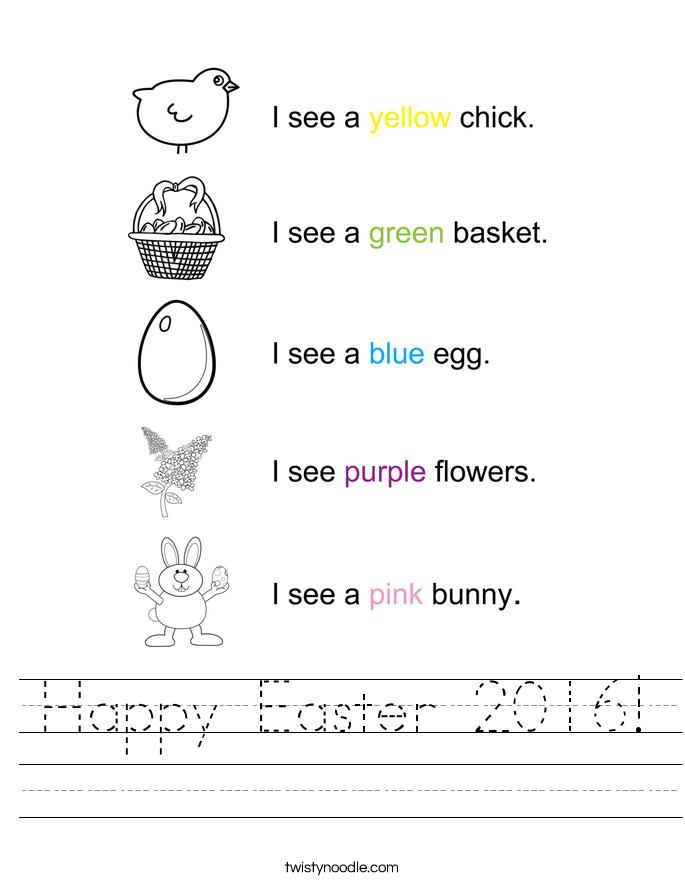 Happy Easter 2016! Worksheet