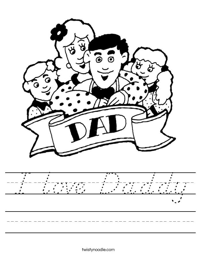 I love Daddy Worksheet