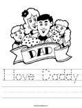 I love Daddy Worksheet