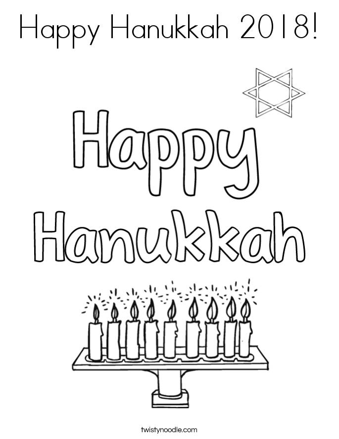 Happy Hanukkah 2018! Coloring Page
