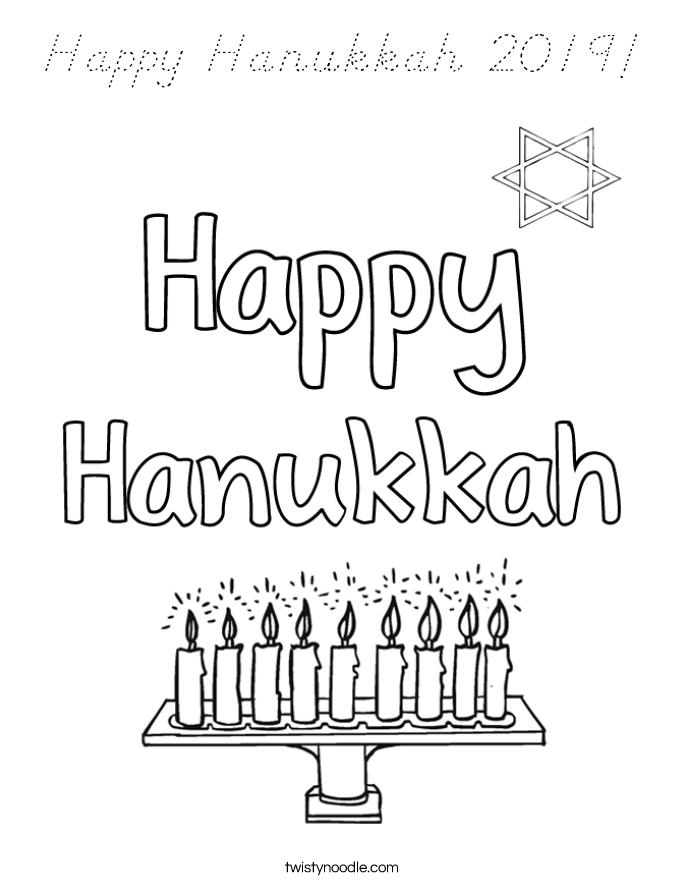 Happy Hanukkah 2019! Coloring Page