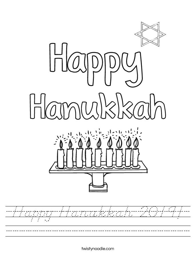 Happy Hanukkah 2019! Worksheet