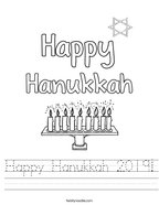 Happy Hanukkah 2019 Handwriting Sheet
