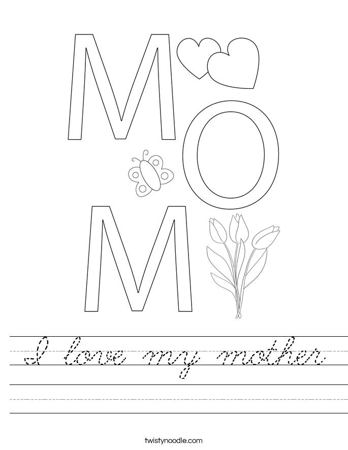 I love my mother Worksheet