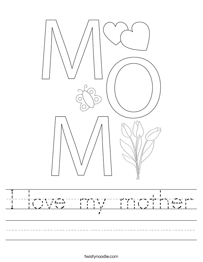 I love my mother Worksheet