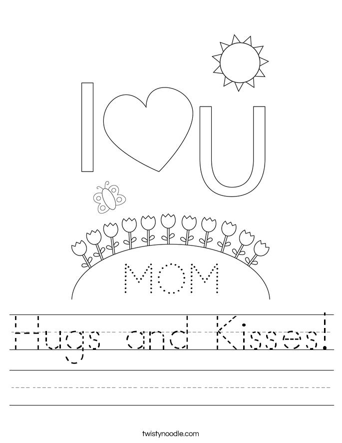 Hugs and Kisses! Worksheet