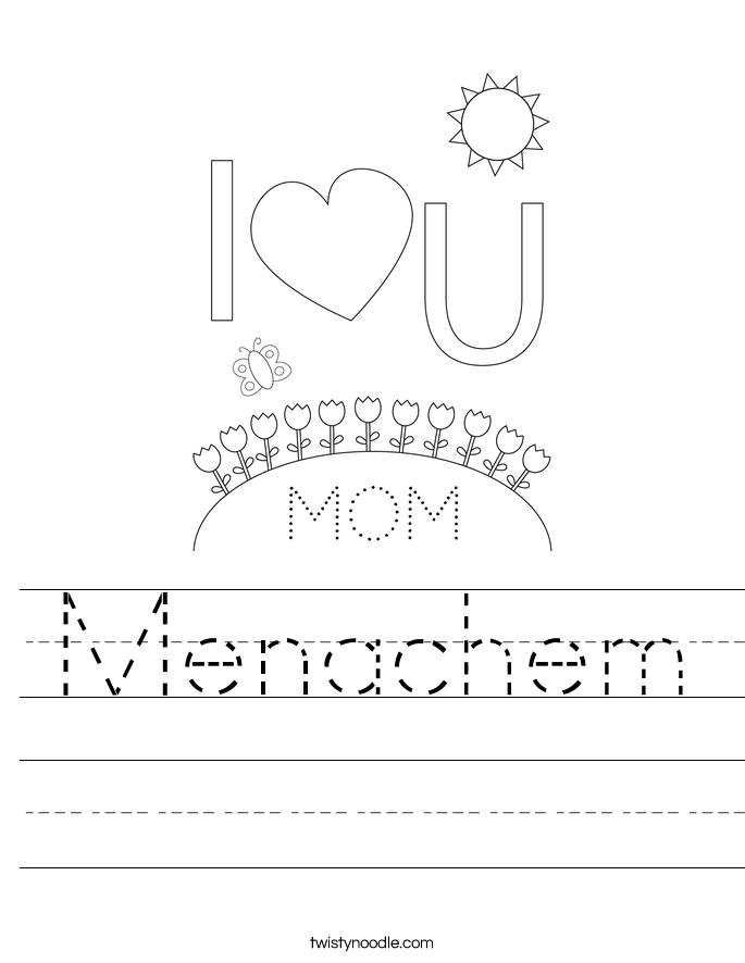 Menachem Worksheet