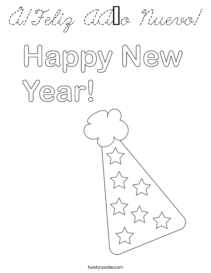 ... png 109kB, Happy New Year Cursive Writing | New Calendar Template Site