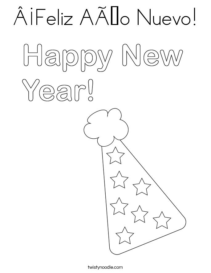 ¡Feliz Año Nuevo! Coloring Page