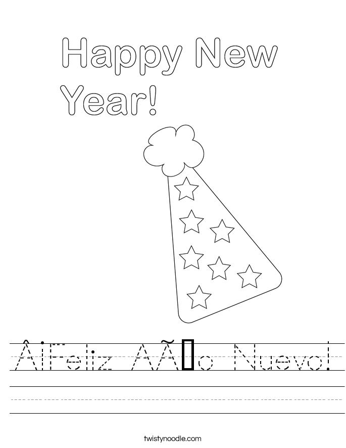 ¡Feliz Año Nuevo! Worksheet