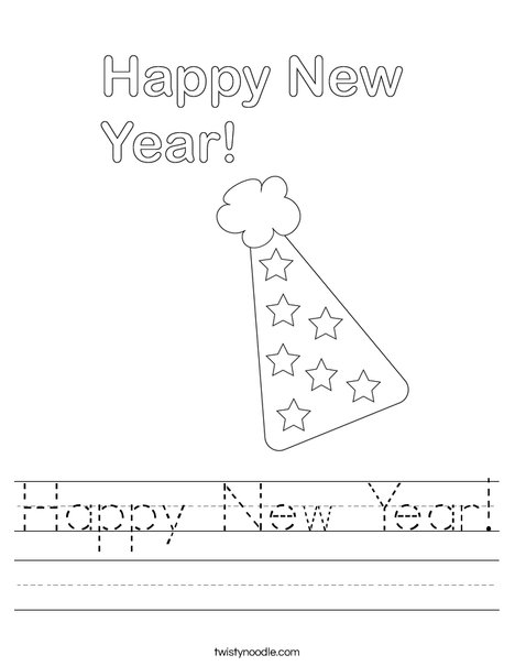 Happy New Year! Worksheet