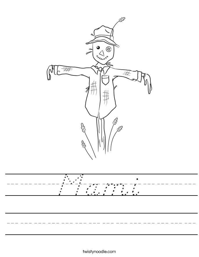 Mami Worksheet