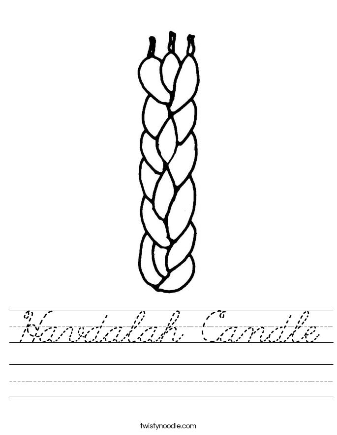 Havdalah Candle Worksheet