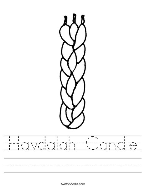 Havdalah Candle Worksheet