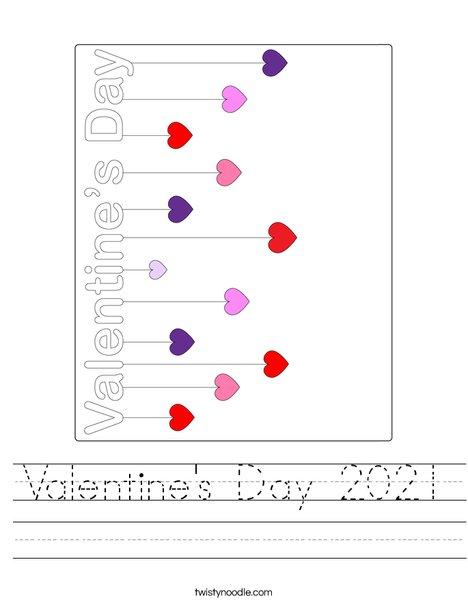 Heart 2 Worksheet