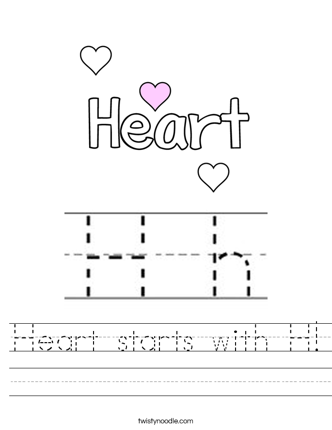 Heart starts with H! Worksheet