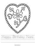 Happy Birthday Nan! Worksheet